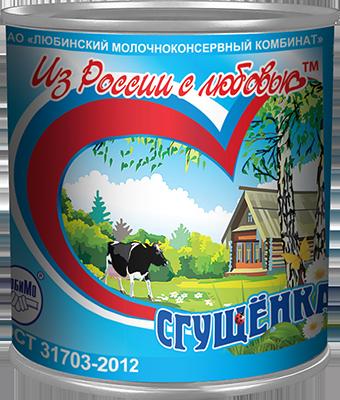 Консервы молокосодержащие сгущенные с сахаром с заменителем молочного жира «Сгущенка»