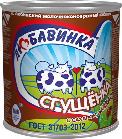 Milk-Containing Condensed Products, with Sugar, Cocoa and Milk Fat Substitute Sugar and Cocoa Sgushchyonka