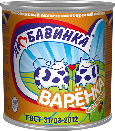 Milk-Containing Condensed Products, with Sugar and Milk Fat Substitute Sugar Sgushchyonka