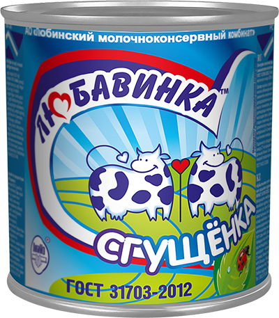 Milk-Containing Condensed Products, with Sugar and Milk Fat Substitute Sgushchyonka