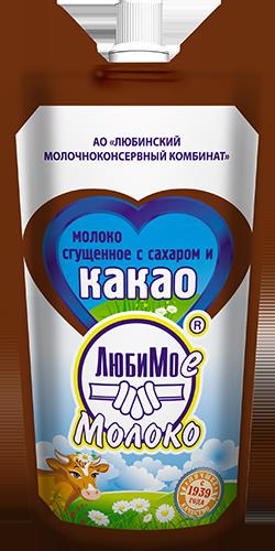 Молоко сгущенное с сахаром и какао (Дой-пак)