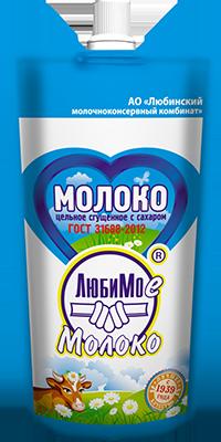 Молоко цельное сгущенное с сахаром (Дой-пак)