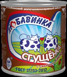 加糖的可可炼乳 (含乳脂代用品)