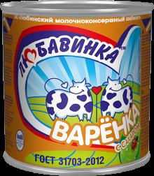 Консервы молокосодержащие сгущенные с сахаром вареные с заменителем молочного жира «Варенка с сахаром»