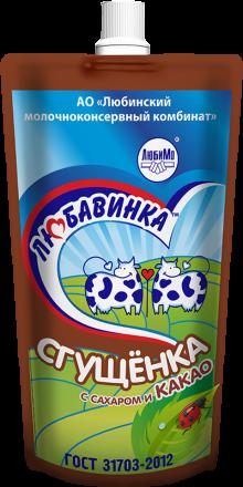 加糖的可可炼乳 (含乳脂代用品,包装:自立袋)