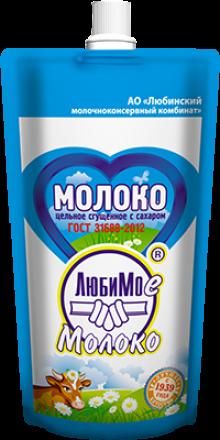 加糖全脂炼乳(包装:自立袋)
