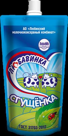Консервы молокосодержащие сгущенные с сахаром с заменителем молочного жира «Сгущенка» (Дой-пак)