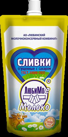浓化乳脂(包装:自立袋)